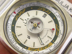 DALIL WORLD TIME COMPASS WATCH - AUTOMATIC AS 2063 - NEW OLD STOCK