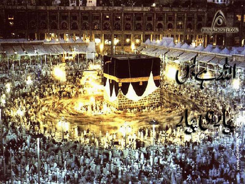 Khana Kaba Live http://islamic-wallpapers786.blogspot.com/p/khana-kaba-wallpapers.html
