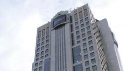 lowonga kerja bank mandiri juli 2013