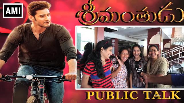 Srimanthudu Public Talk | Srimanthudu Movie Review | Mahesh Babu | Sruthi Hasan
