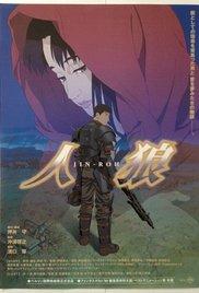 Watch Jin-Roh: The Wolf Brigade Online Free 1999 Putlocker