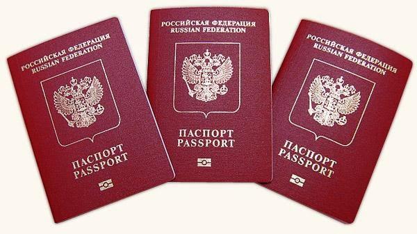 Купить российский паспорт