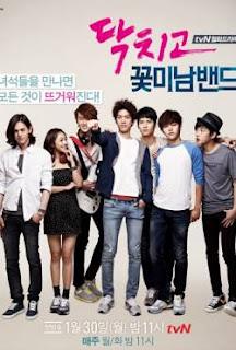 Ban Nhạc Mỹ Nam - Shut Up: Flower Boy Band