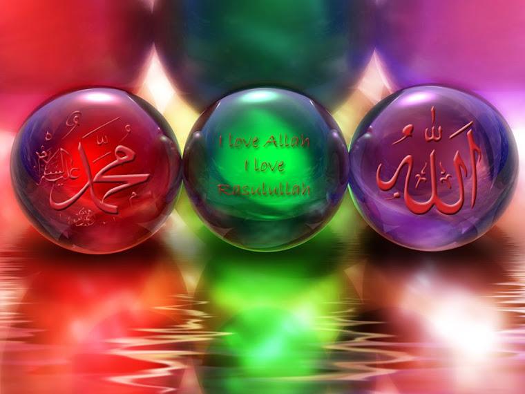 love u Allah