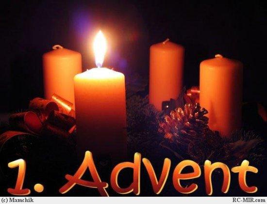 Открытка поздравление с адвентом