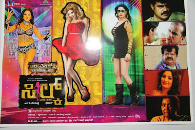 Veena Malik Watch Silk Sakkath Hot Mega Poster