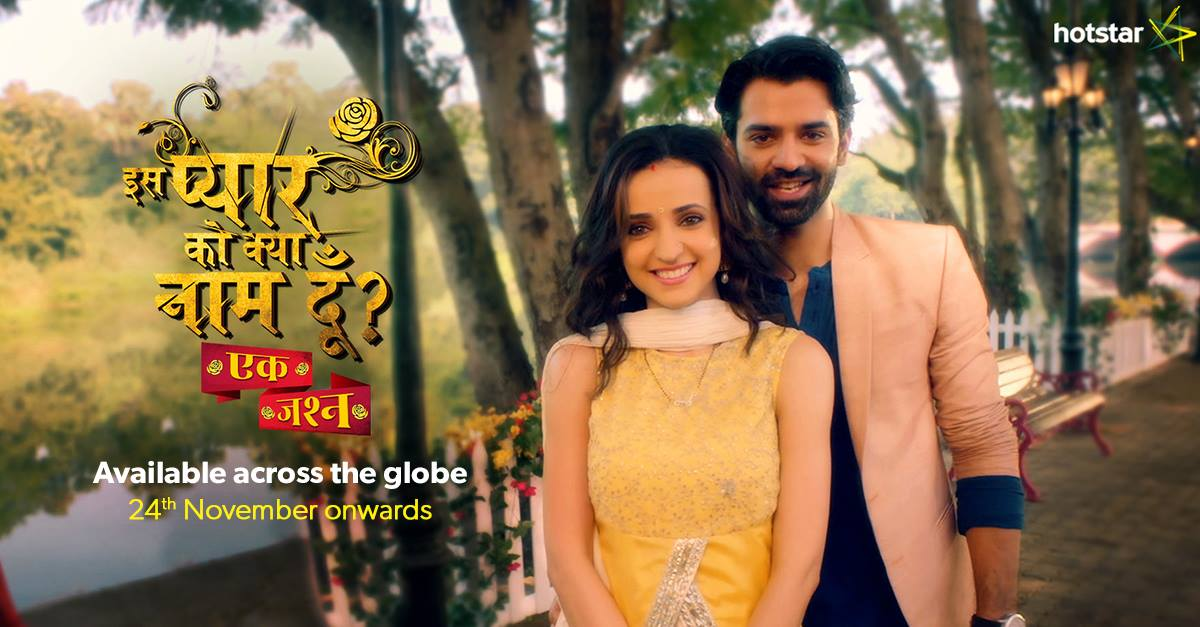 Iss Pyaar Ko Kya Naam Doon - Ek Jashn (Star Plus)
