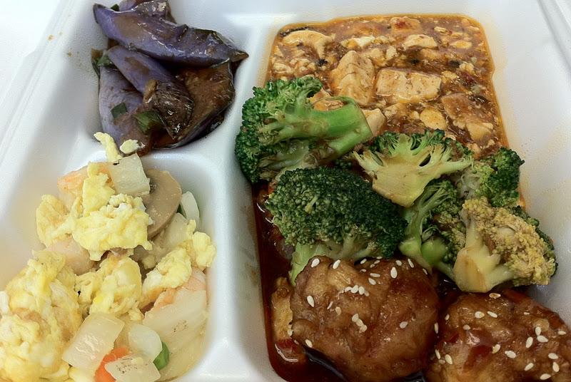 Sesame Chicken And Eggplant Recipes — Dishmaps