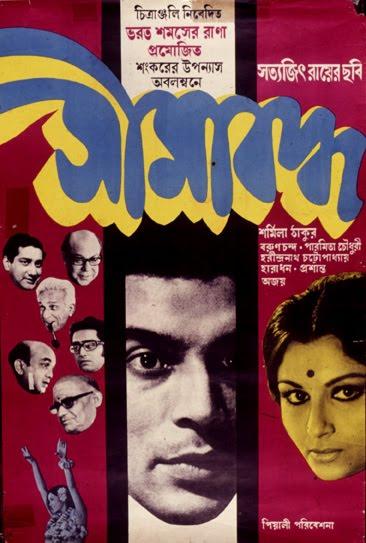 The Pratidwand 2 Full Movie In Hindi Download Hd