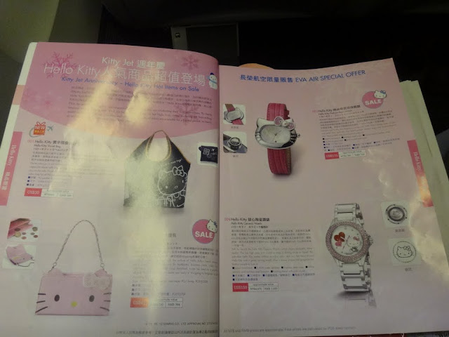 Various Hello Kitty merchandise products are sold on board with Eva Air
