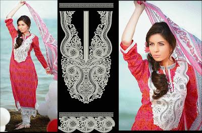 Latest Embroidery Designs For Salwar Kameez2015