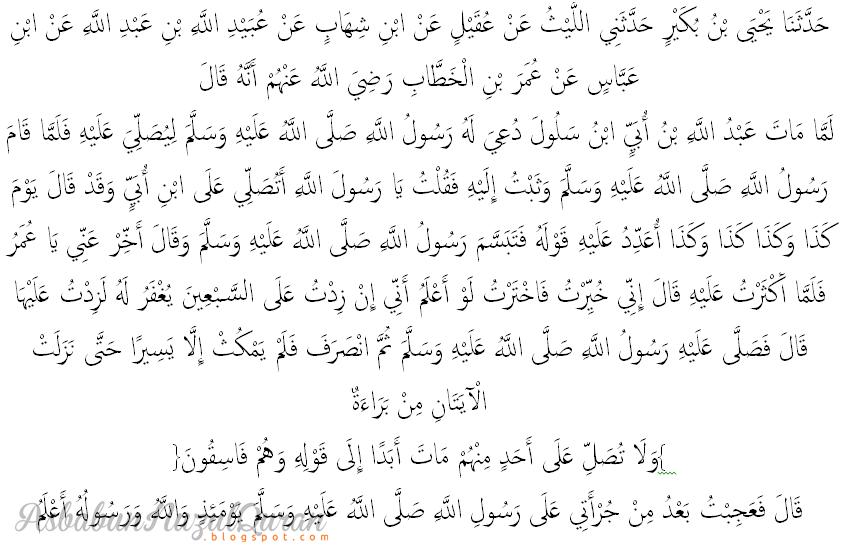 quran surat at taubah ayat 84