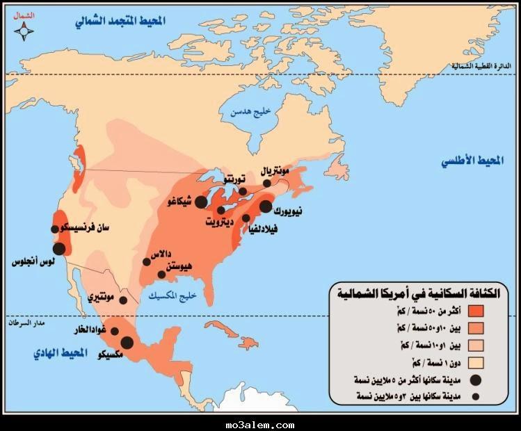 الجغرافيا ببساطة خريطة امريكا الشمالية خريطة الكثافة السكانية فى