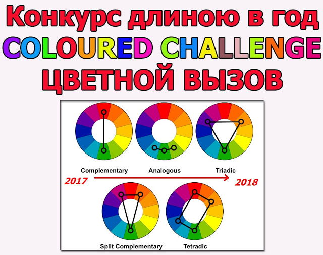 Конкурс 2017-2018
