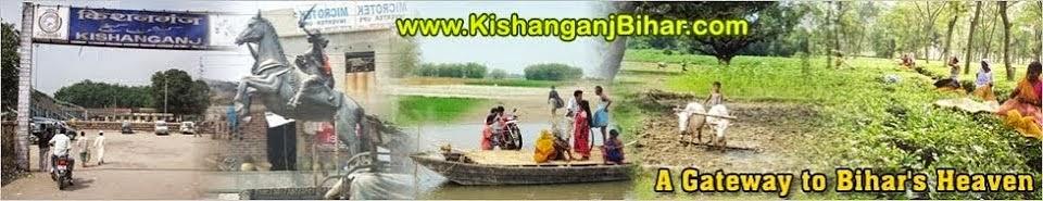 Kishanganj, KishanganjBihar.com - No 1 portal of Kishanganj, Bihar