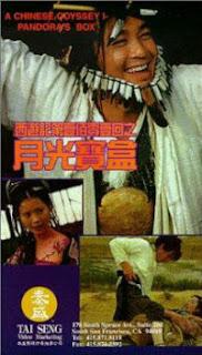 A Chinese Odyssey Part One: Pandora's Box  / Sai yau gei: Dai yat baak ling yat wui ji - Yut gwong b