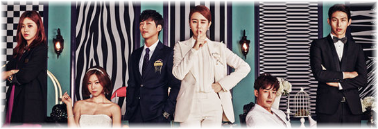 Poster for My Secret Hotel 마이 시크릿 호텔