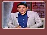 - برنامج 90 دقيقة يقدمه معتز عبد الفتاح حلقة يوم الخميس 5-5-2016
