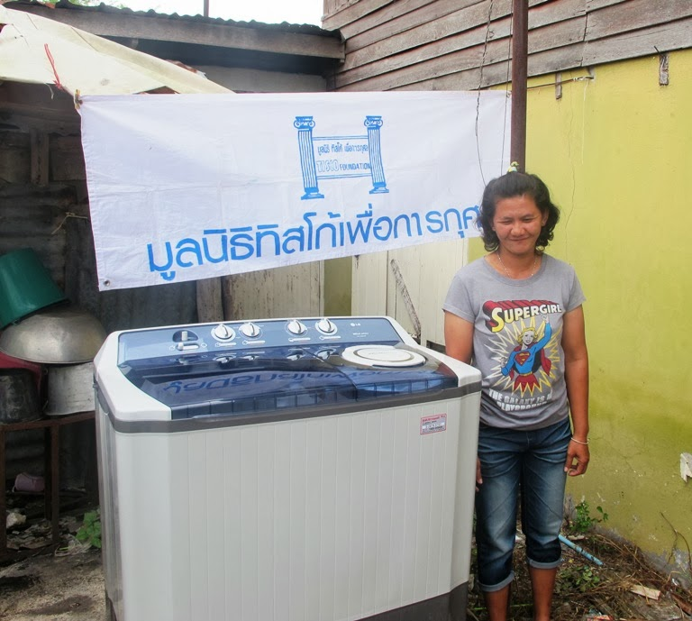 washing machine donation up