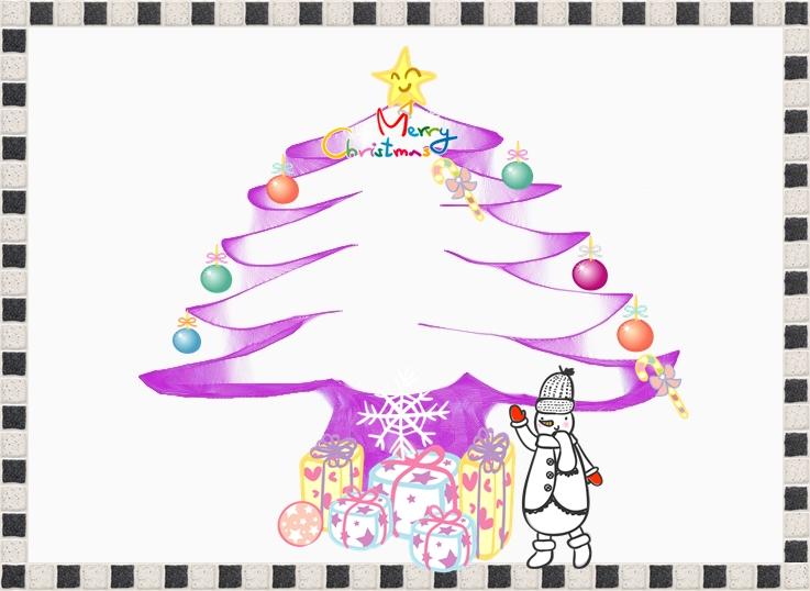 Kreatif yuk Untuk Pohon Natal