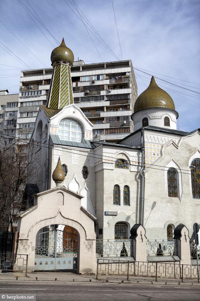 православная старообрядческая церковь