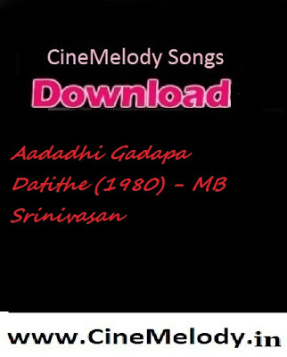 Adadi Gadapa Datithe Telugu Mp3 Songs Free  Download  1980