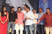 Nee Jathaga Nenundali Audio-thumbnail-18