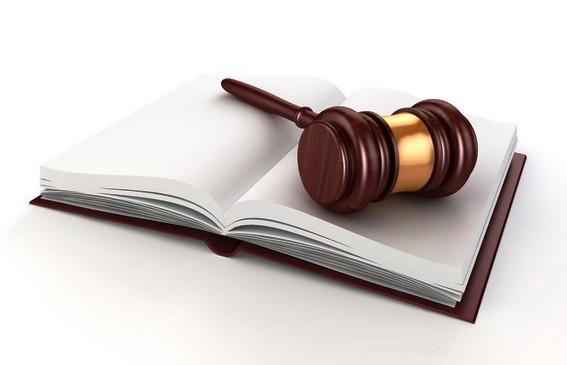 Δικαστικές Αποφάσεις