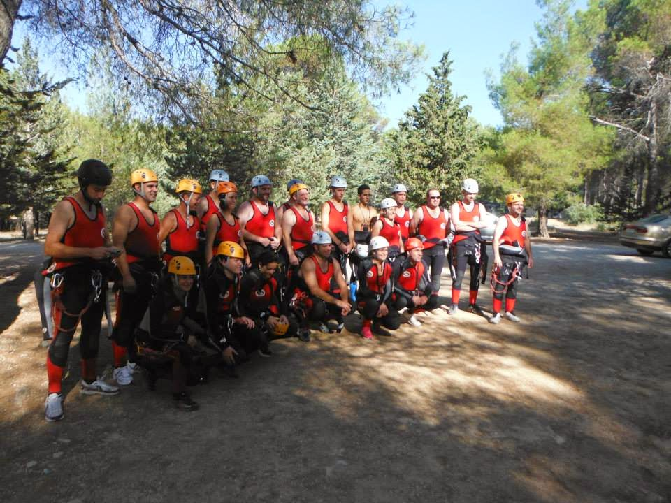 Club Deportivo Guadaltrekking