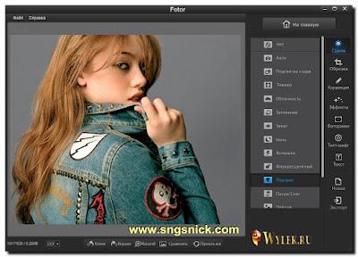 Fotor 2.0.3 - Инструмент Сцены
