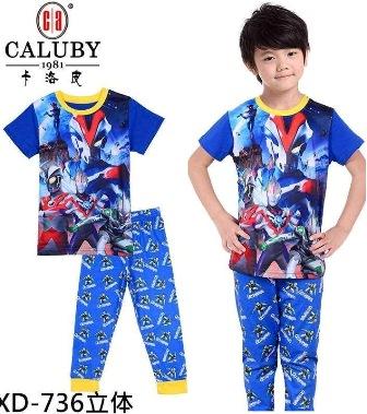 RM25  Pyjama Ultraman