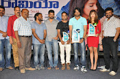 Romeo audio platinum disk function-thumbnail-7