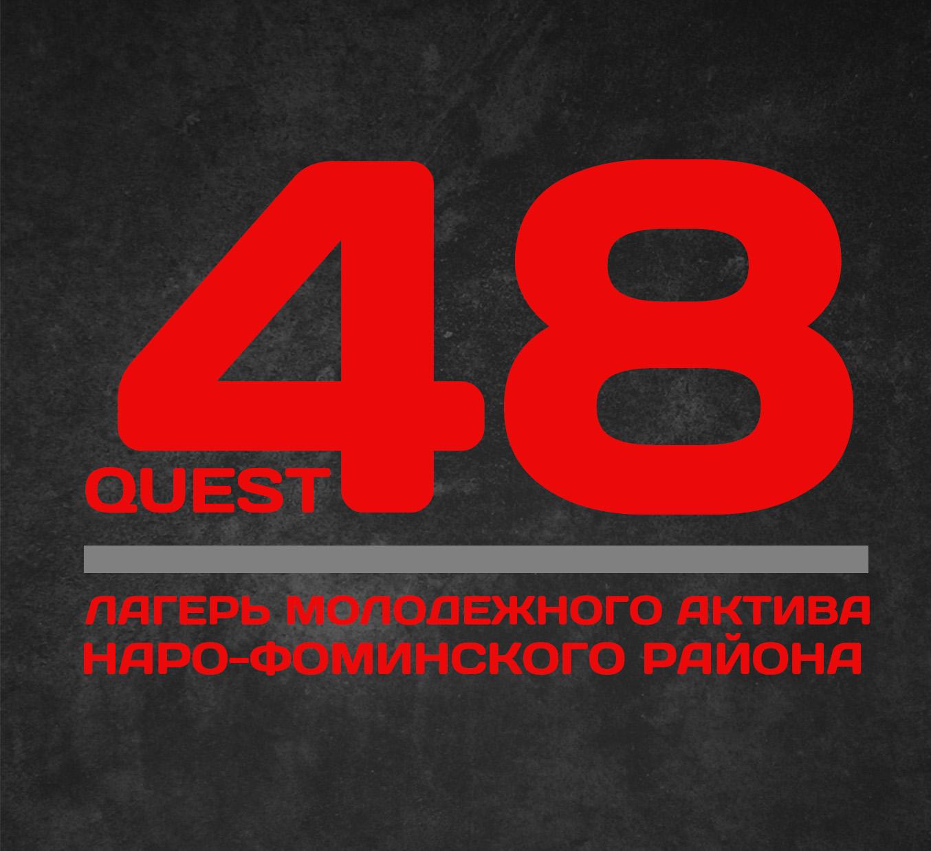 Сделать медицинскую книжку в Москве Можайский официально недорого