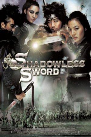 Vô Ảnh Kiếm | Shadowless Sword ...