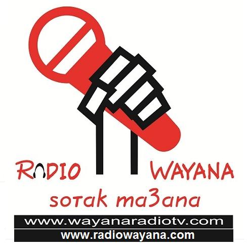 radiowayana