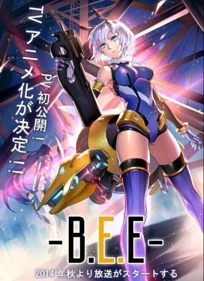Chu Feng: B.E.E