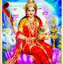 पढिये लक्ष्मी माता जी चालीसा Padhiye Laxmi Mata ji Chalisa