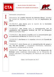 C.T.A. INFORMA CRÉDITO HORARIO ANTONIO PÉREZ, SEPTIEMBRE 2017