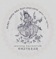 Learning Sourashtra ( FB )