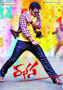 Rabhasa Movie wallpapers and posters-thumbnail-15