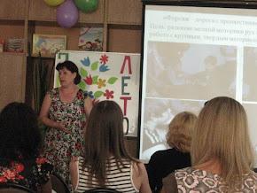 Июнь 2012 выступление на РМО