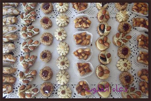 حلويات مغربية : تشكيلة من حلويات اللوز بالصور