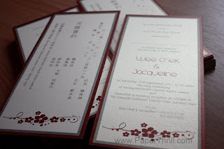 Chinese flower wedding card