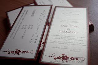 Chinese flower wedding card