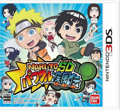 เกมส์นารุโตะ 3DS