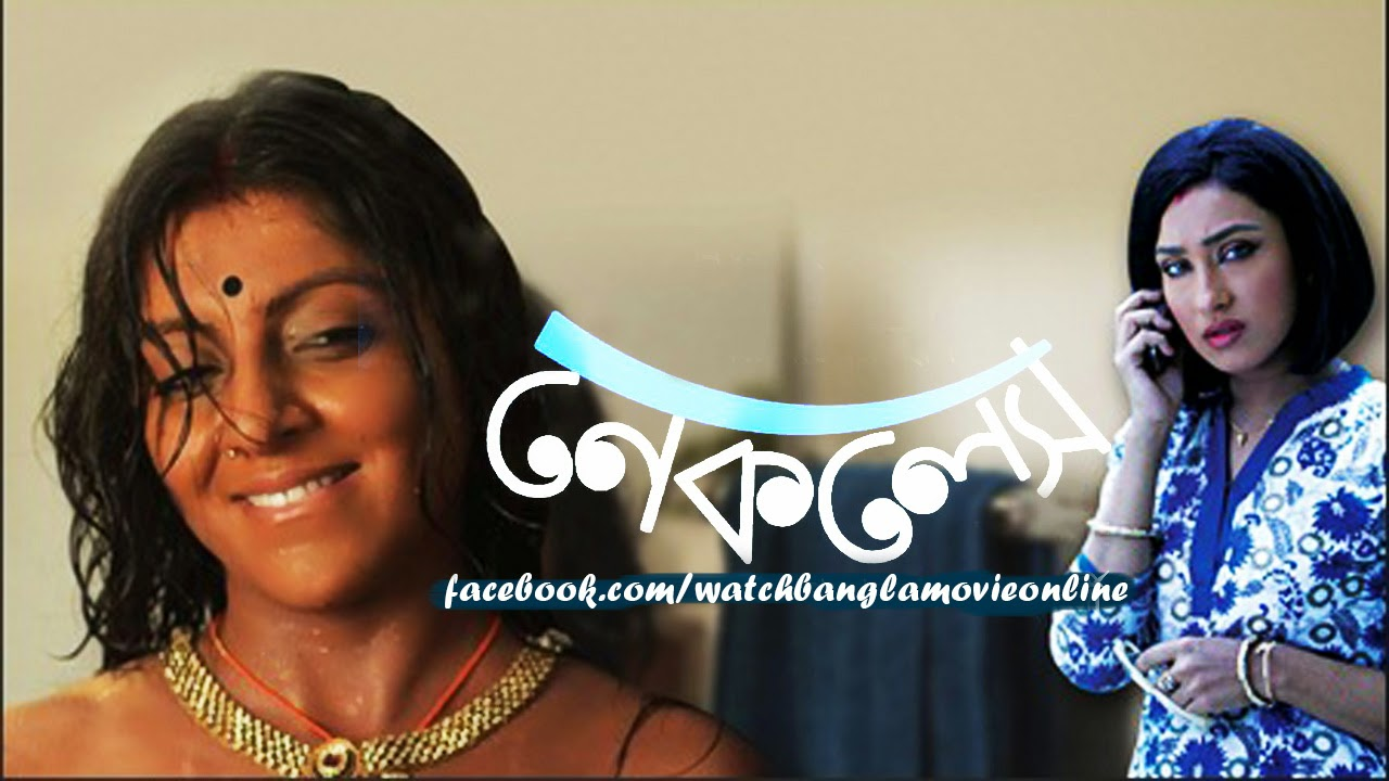 naw kolkata movies click hear..................... Necklace+bengali+movie+FULL