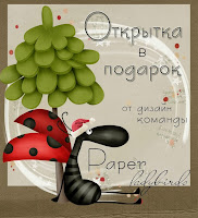 """Открытка в подарок от """"Paper Ladybirds"""""""