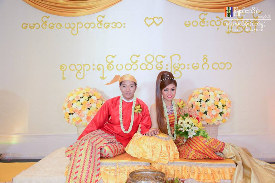 "Myanmar Girls' Band No Member "" Ye Mon"" Wedding"