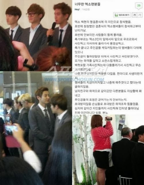 Baekhyun brother wedding