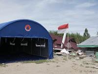 Lowongan Kerja CPNS Badan Nasional Penanggulangan Bencana - BNPB